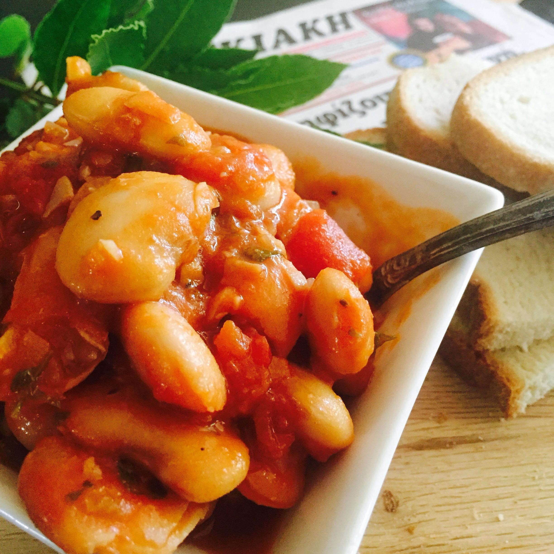 Greek Style Green Beans Feta